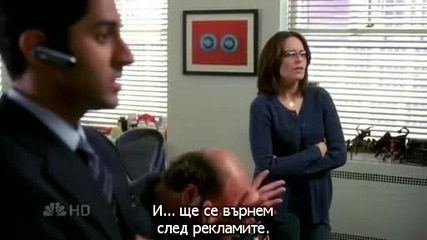 Рокфелер плаза 30 - Сезон 1 Епизод 5 (bg Subs)
