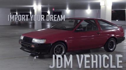 Една легенда Toyota Ae86.