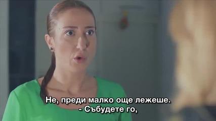 Черна любов (kara sevda) 2-1 бг.суб.
