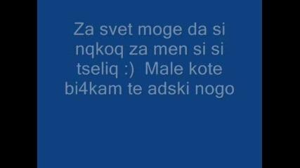 Moite 4ustva Km Tebe Kote :* (hug)