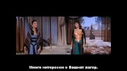 Соломон и Савската царица ( Solomon And Sheba 1959 ) - Целия филм