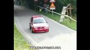 Рали Инцидент