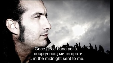 Kirac - Bana Yolla (prevod) (lyrics)