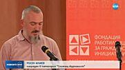 """ПРИЗНАНИЕ ЗА NOVA: Наши колеги са големите победители в наградите """"Валя Крушкина"""""""