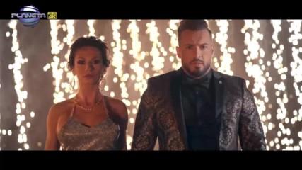 Джулия и Кристиан Кирилов - Ти си (2019)