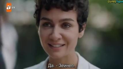 Не плачи, мамо еп.2 Руски суб.