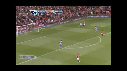 Трика на Бербатов срещу Манчестер Сити