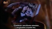 Любов и Наказание - Саваш и Ясемин - Далеч /бг субтитри/