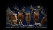 Зън зън мръзнем си навън - Коледната реклама на Мтел