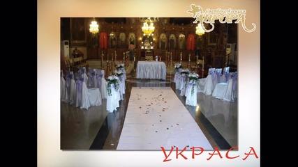 Сватбена и парти агенция Аврора