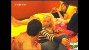Гавра С Иванина - Big Brother 4 - 18 11 08