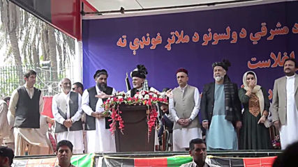 Afghanistan: Ghani rallies in Jalalabad ahead of presidential elections