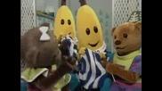 Банани С Пижами - Епизод 2