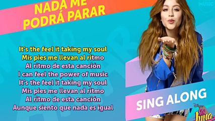 Elenco de Soy Luna - Nada me podra parar Sing Along From Soy Luna - Modo Amar