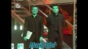 Music Idol 2 - Прелюдия Преди Feel - Тома