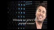 Яко Гръцко Дотук С Живота Назаем - Антонис Ремос Официално Видео