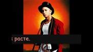 Eminem - Hailies Song (превод)