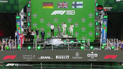 Награждаването на пилотите след състезанието в Мексико