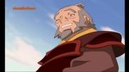 Аватар: Легенда за Анг - Сезон 1 Епизод 15