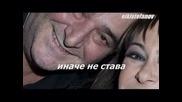 И с течение на времето - Василис Карас (превод)