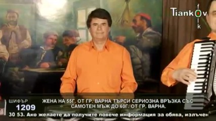 Формация звезди и Росица Делева - Деляне холам Деляне 2017