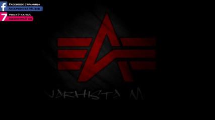 Анархиста - Хиляди съдби
