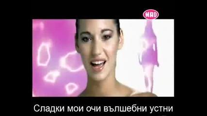 Nikos Vertis - Matia mou glyka (super grucko)