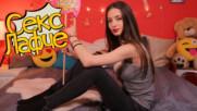Голямото ЗАВРЪЩАНЕ на Секс Лафчe с нова водеща! Гледай всеки петък във Vbox7:)