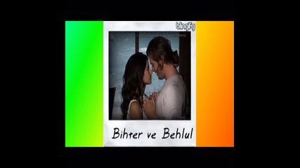 Бихтер и Бехлюл