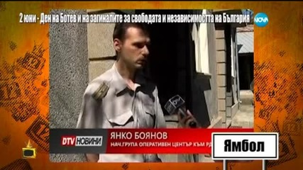 Кой уважи и кой не уважи сирените в деня на Ботев - Господари на ефира (04.06.2015)