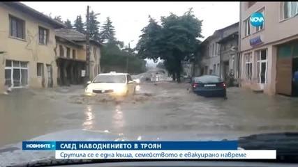 Троян се възстановява след пороя и наводнението
