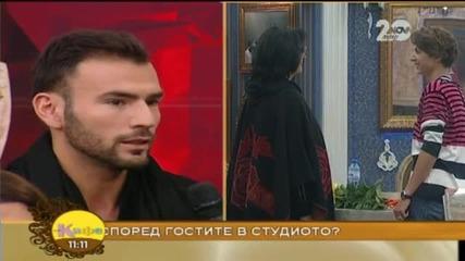 Прогноза за победителя във VIP Brother на астролога Осана Хорват-Станчева