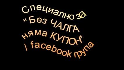 Dj Simos Ft. Spyros Saramantis - Stou Kathreyti To Gyali
