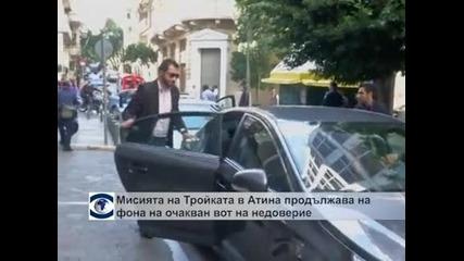 Мисията на международните кредитори в Гърция продължава на фона на очакван вот на недоверие