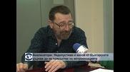 Анализатори: Недопустимо е никой от българската църква да не присъства на интронизацията