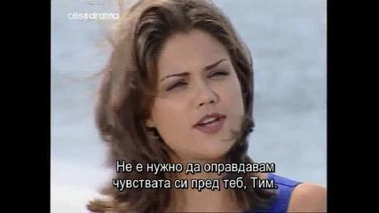 Сънсет Бийч Епизод 119 Бг Превод