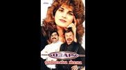 Орк Козари и Иван Иванов - Парно грас 1991