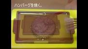 Странни Японски сладки