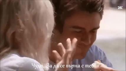 Превод - Scorpions - Miracle / Чудо /