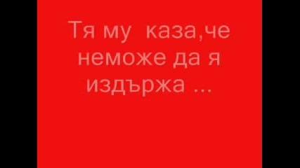 Love Story ..