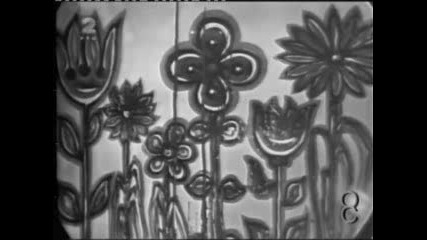 Silvana Armenuli - Rane moje 1971