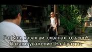 The Karate Kid 2010 Part 11 (карате кид Част 11)