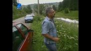Атлас. През България с Валтер