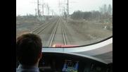 Да се повозим с един от най - бързите влакове