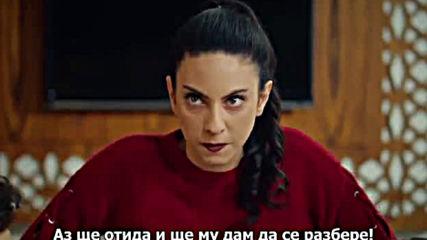 Зехра и Йомер - 2.сезон, еп.139