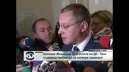 Николай Младенов за агентите на ДС: Тази страница трябва да се затвори завинаги