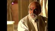Индия - любовна история 46 еп. (caminho das Indias - bg audio)