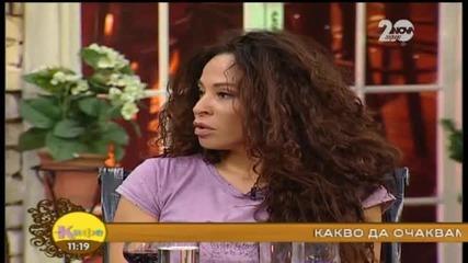 Маги Желязкова,Криси Патрашкова и Антон Стефанов коментират старта на Big Brother Allstars - На кафе