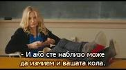 Bad Teacher 2011 ( Палавата класна ) 1 част + Бг субтитри