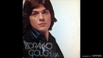 Zdravko Colic - Vagabund - (Audio 1975)